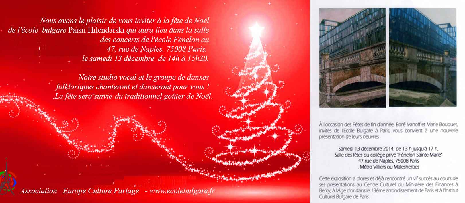 invitationFR-exposition