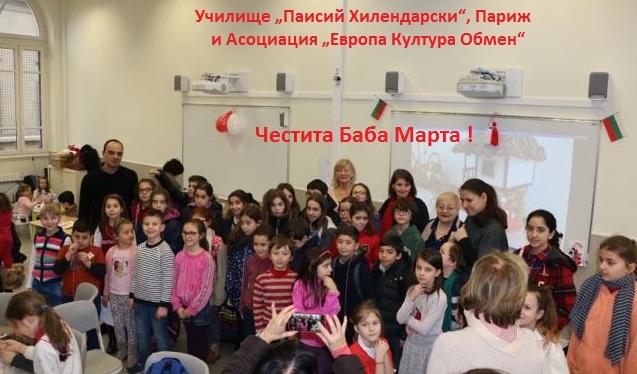 baba_marta